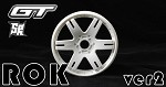 8th GT Wheel 6ix-Pak ROK HARD White Ver2. SW-ROKW