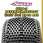 8th Truggy Defender-T Super Extreme Soft Gold dot 2pc tire set with Pre-glued options